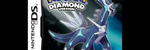 Junichi Masuda - Arachno Soundfont: Pokémon Diamond and Pearl - Gym Leader Battle